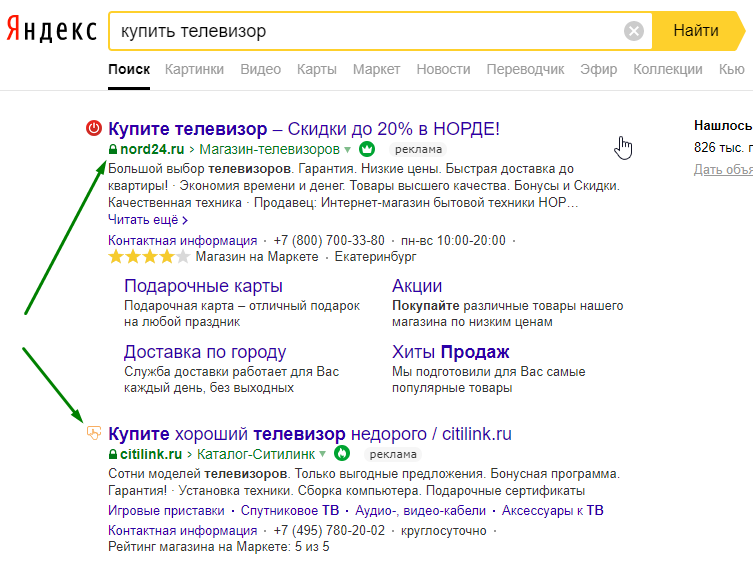 yandex-direct-top.png